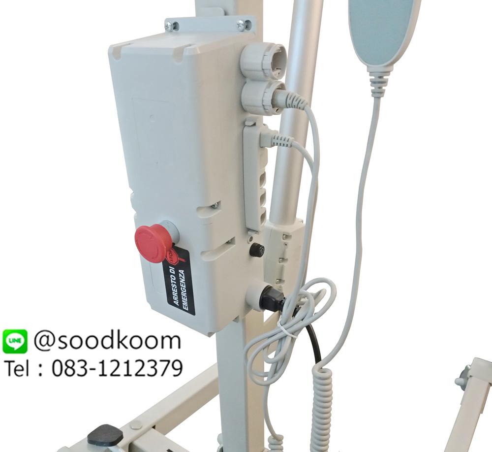 เครื่องยกผู้ป่วยแบบไฟฟ้า